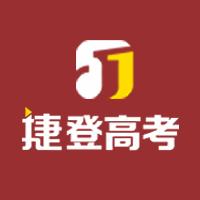 """清華學霸學習""""三要素""""""""八環節"""""""