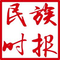 云?#26174;?#35851;��传承优秀传统文化促进民族文化繁荣
