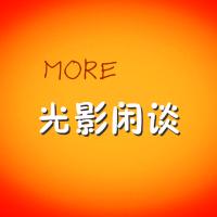 《中国机长》破20亿大关,杜江个人票房突破100亿!超越王宝强