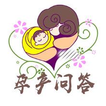 备孕期间,成功怀孕4个不可或缺的条件,早知道接好孕!