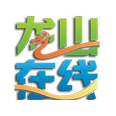 龙山县石牌镇又将建一所九年一贯制学校