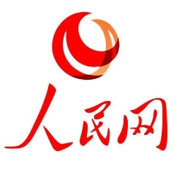 """华为宣布推出鸿蒙2.0系统首款""""鸿蒙手机""""年底登场"""