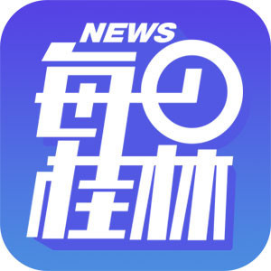 思考丨16岁女孩来桂林见网友,15岁女孩离家出走,家长们得上心了!