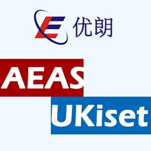 带你领略AEAS数学推理的世界!【附考试真题】