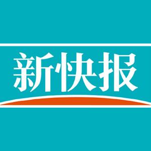 評分標準出爐!廣州中考體育6月13日進行