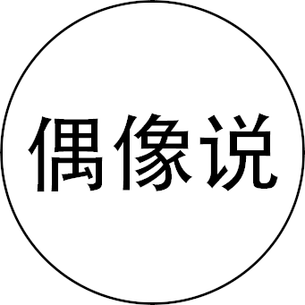 郭涛嫌弃13岁儿子石头不开学,并发文抱怨,学生家长:跟我一样