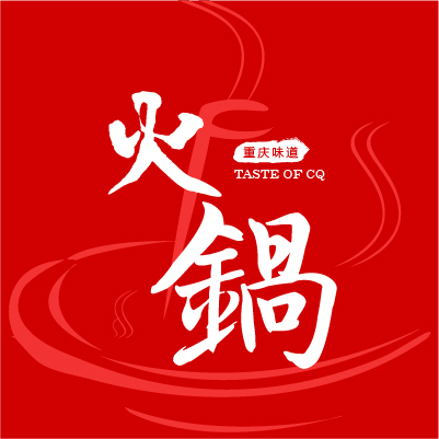 在重庆可以吃的泰?#20132;?#38149;��