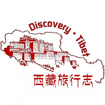 去西藏旅游最佳时间是几月?