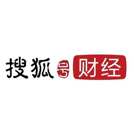 搜狐资讯_搜狐号财经官方账号.定期发布频道资讯,活动安排及运营公告.