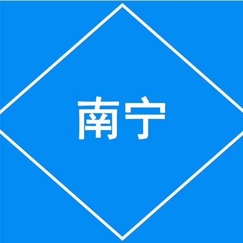 聚焦��4月15日南宁教育资讯直播间