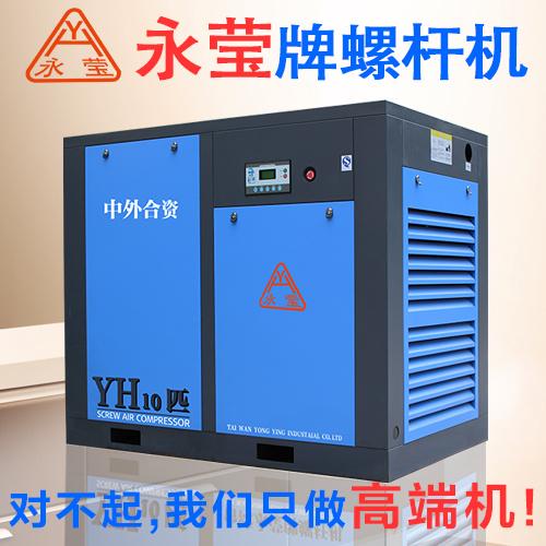 内部分油器的压力降(8)通过单向阀的压力降60往复式压缩机的工作过程图片