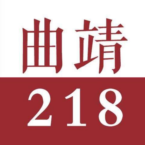 首届上的曲靖218初中美食文化节即将启幕升高对某市某年舌尖的中图片
