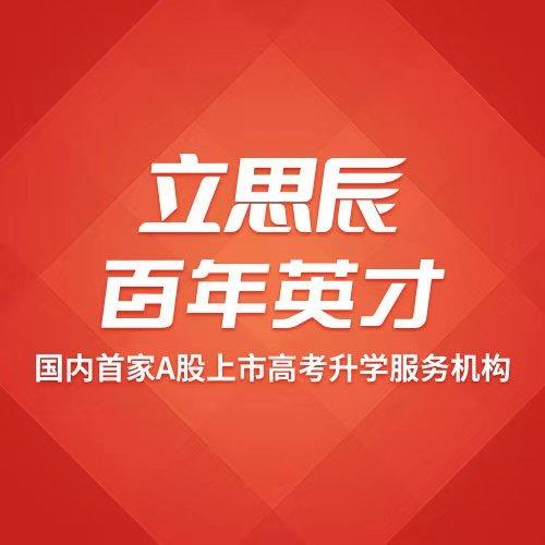 """2020年北京首次""""新高考"""" 題型變化搶先看"""