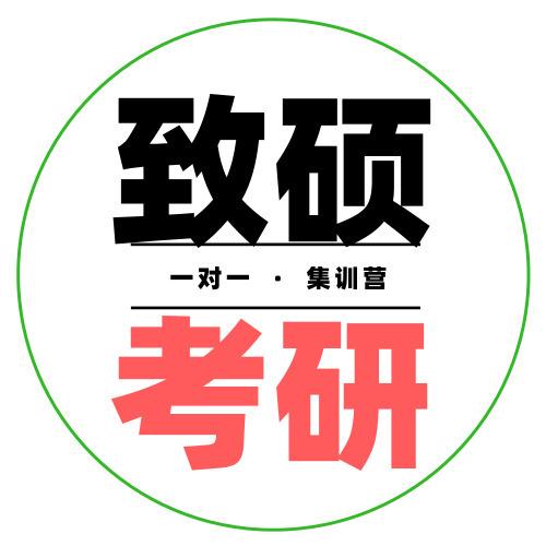 2021年中央民族大學民族教育學考研參考書目