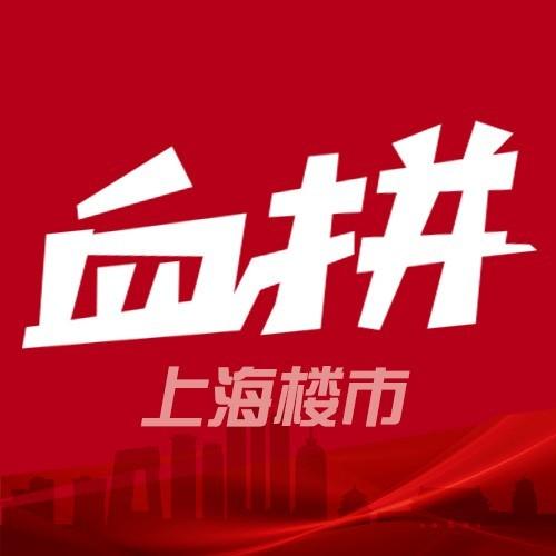 04 佳兆业8号二期 所属板块:奉贤新城 认筹时间:8月26日启筹 认筹