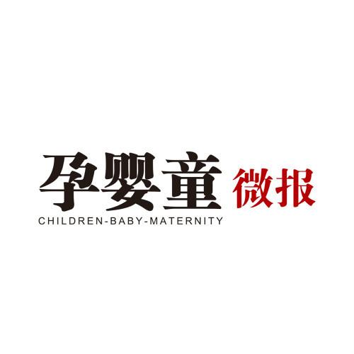 專業待提升、轉化率不高、招人難…大V云集的母嬰類KOL未來何去何從?