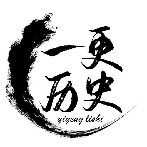 《清平樂》中徽柔公主的歷史原型,�?倒髯罱K結局如何?