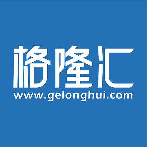 """巨變!深圳學區房正在更換""""新思路""""?"""