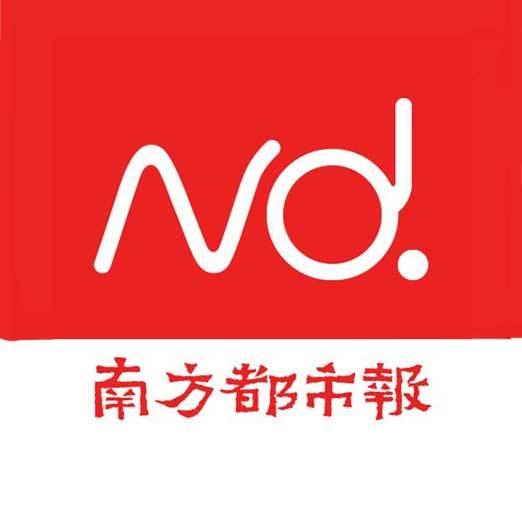 惠州中考体育考试时间定了:6月8日—30日,考试项目四选二