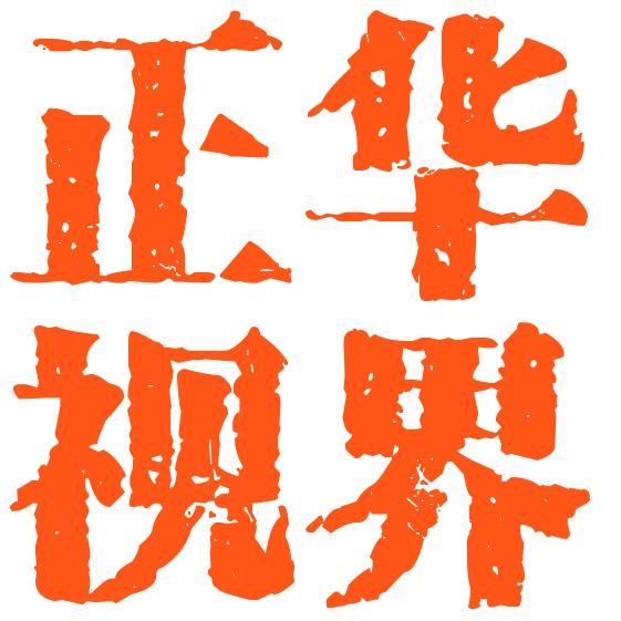 神農釀酒歷史悠久 淮陳酒淵源有出處