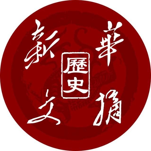 北京为什么曾被叫燕京����下��