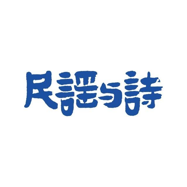 乐童Indie现场图鉴   未来到来之前,让我们留一些时间给时间——南京民谣夜