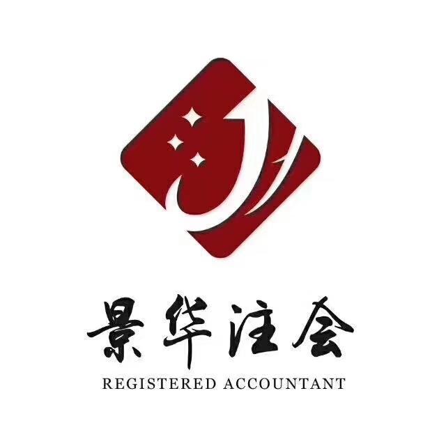 就像在金融行业里,比方说咨询公司的mbb,最开始在中国招聘的时候也是