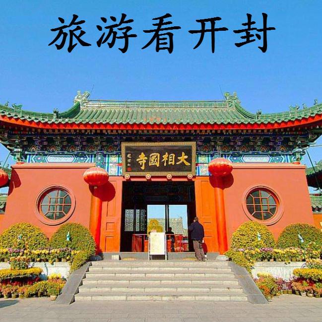 商丘有座白云寺,是中原四大名寺之一,不僅多玉佛,還有多寶塔