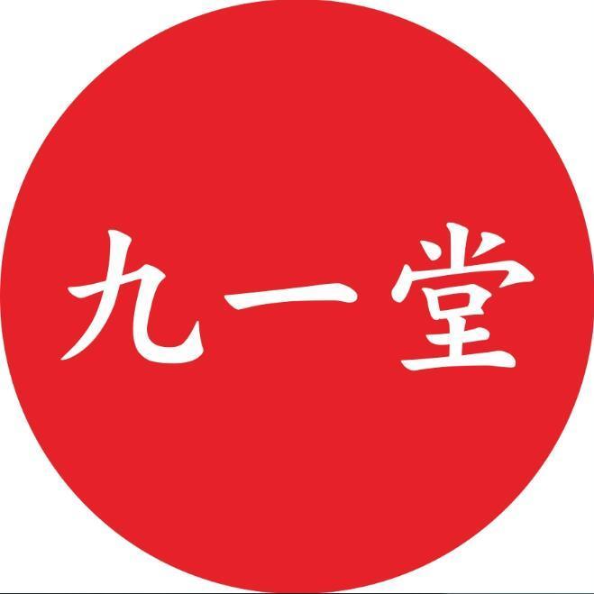 <b>重庆巫溪大宁河品牌烤鱼店全案设计</b>