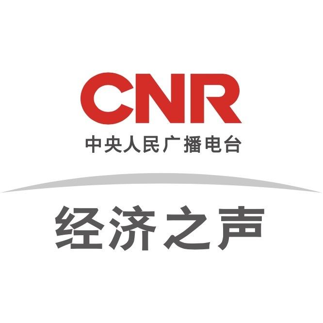"""品牌新中國丨時光記憶——""""海鷗"""""""