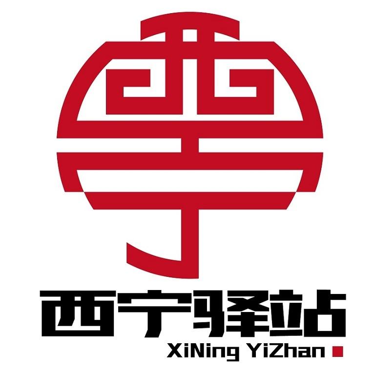 生活资讯_西宁驿站同城平台,一个平台玩转西宁生活资讯