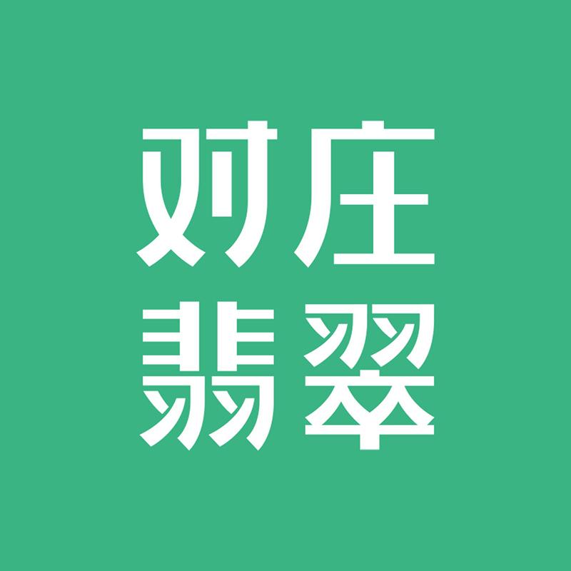 中国梦 字体 彩带字体
