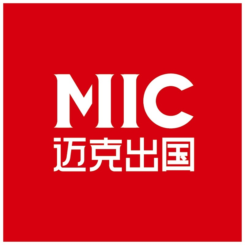 文章 总阅读 2019-08-26 14:07来源:mic迈克出国 声明:该文观点仅
