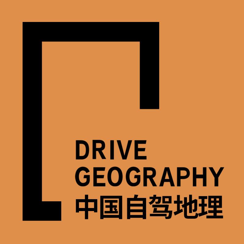 這條溝通中原與嶺南的重要通道,到底隱藏了多少故事?| 中國自駕地理