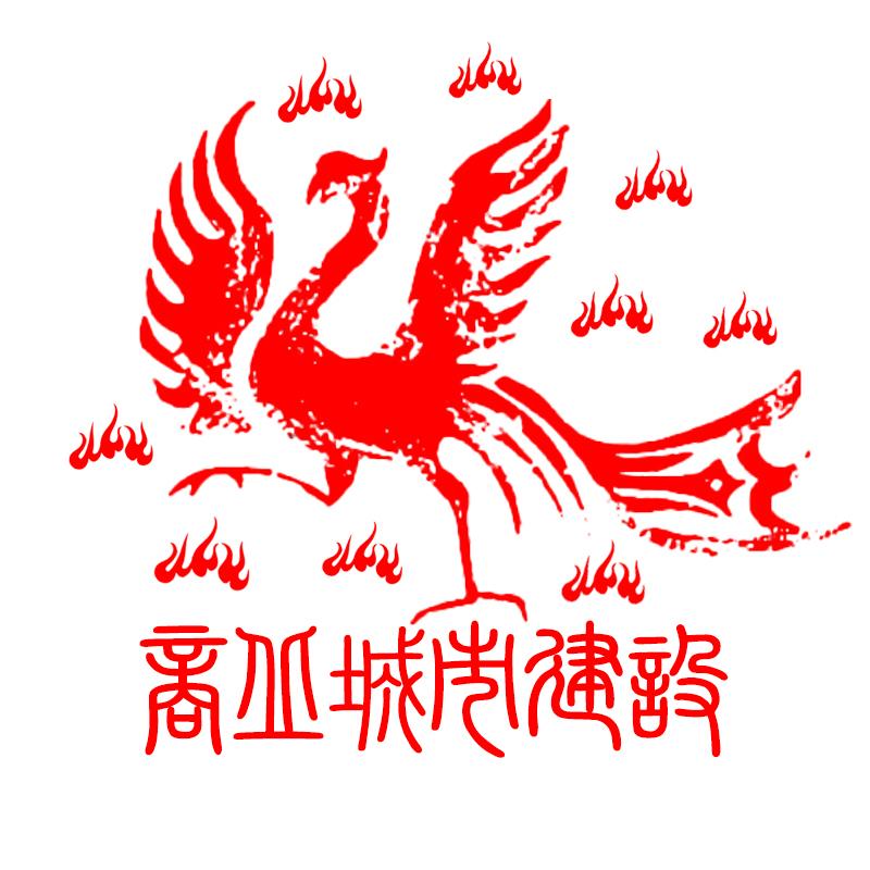抗戰影片《神勇小飛虎》昨日在商丘清涼寺舉辦開機儀式