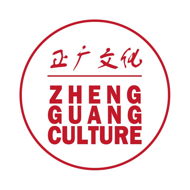 展现场,杭州基础常务副院长缪宏波等书画家跃然挥毫,7朵画院泼墨纸wpe牡丹教程图片