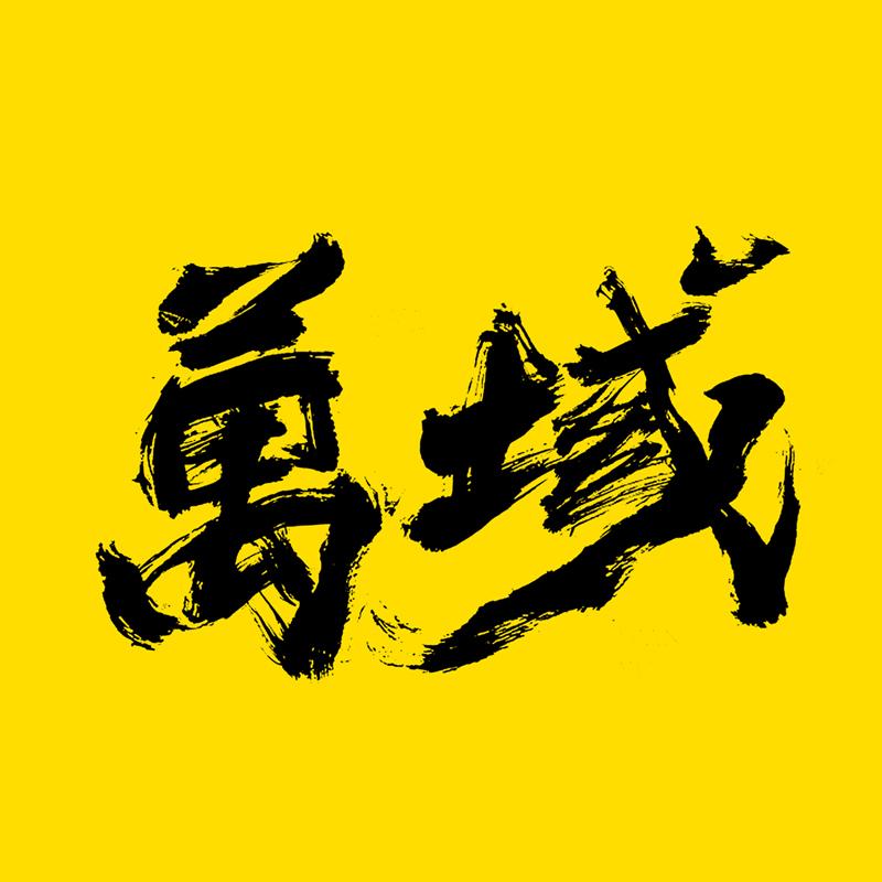 清朝歷史上的怪相:皇帝沒有一個是昏君,大臣卻貪污成風