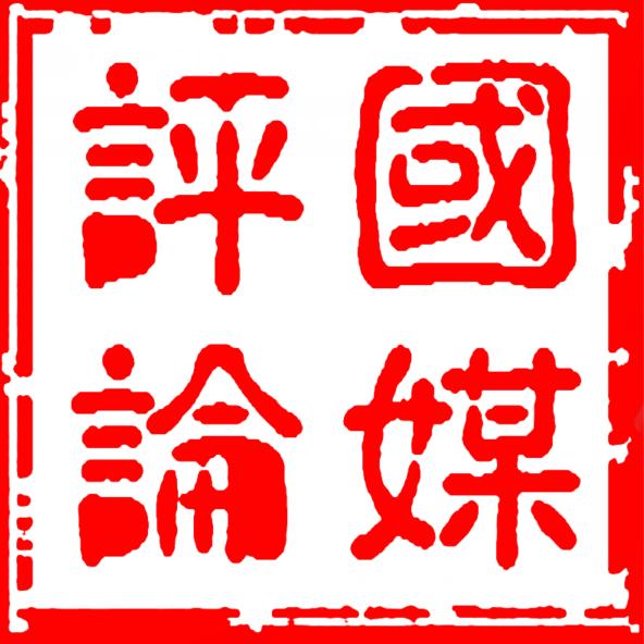 香港黄河中国梦香烟
