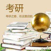 2020年考研专业简介之(专业学位)公共管理[125200]