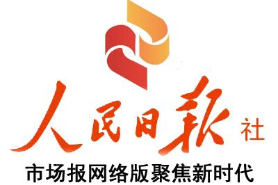 四川省平昌縣岳家小學:加強延遲開學期間網絡教學管理