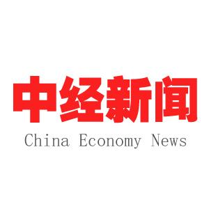 [封面]CFA Institute举办第三届中国量化金融峰会