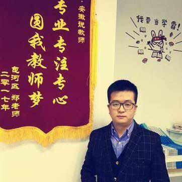 2020年安徽省中小学教师招聘笔试中那些小学数学奥数题该如何求解?(2)