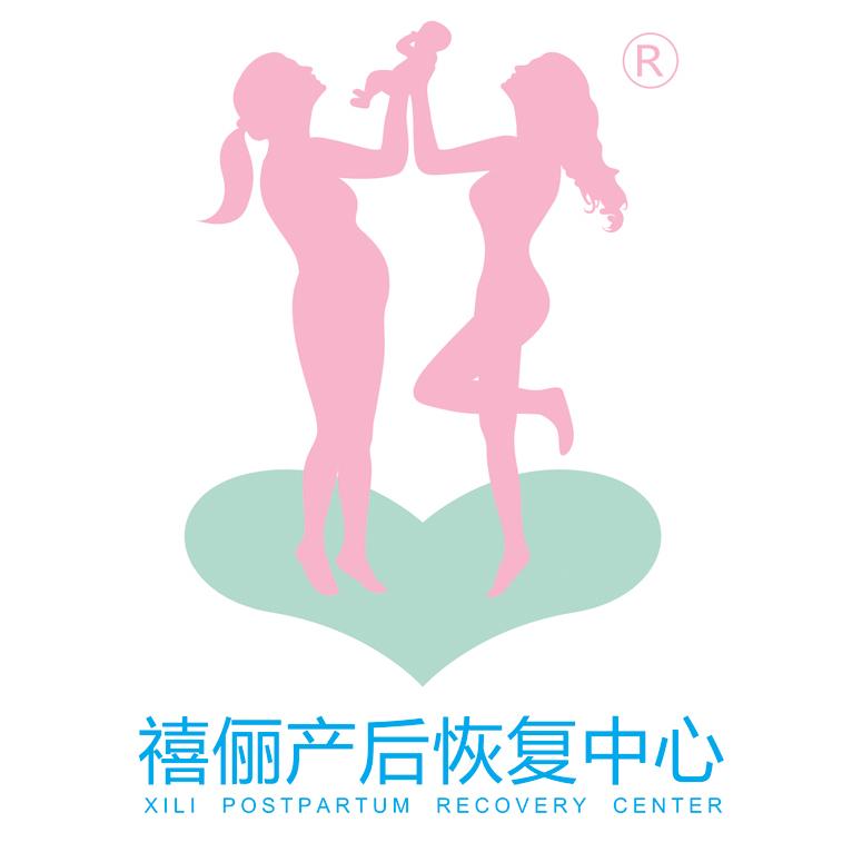 服务项目涵盖备孕调理,孕期特护,产后修复,育后护理,小产特护和婴幼儿