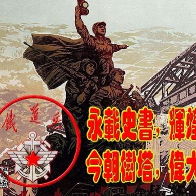 中国建设者的骄傲,修路禁区再写