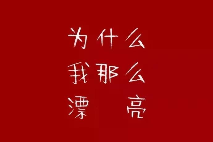 浪情侠女全文阅�_             01-0