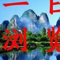瀛湖小学举行家庭教育培训会