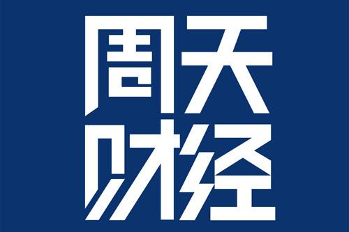 微保武汉故事:腾讯式保险的公益样本
