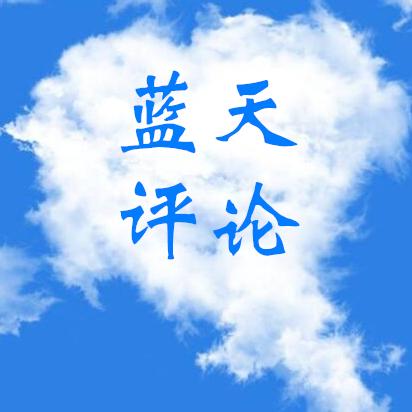 以中国梦为题的作文
