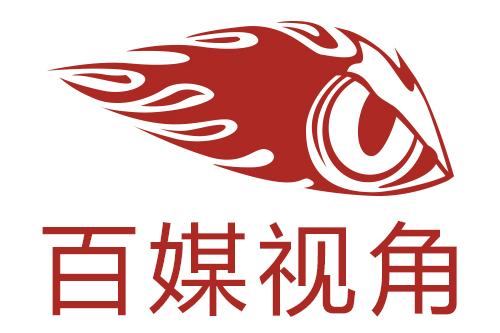 重庆首个党建书苑落户重庆前卫集团