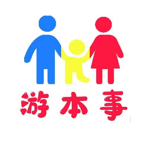 游本事|广州亲子研学|职业体验|番禺山姆会员店小小促销员